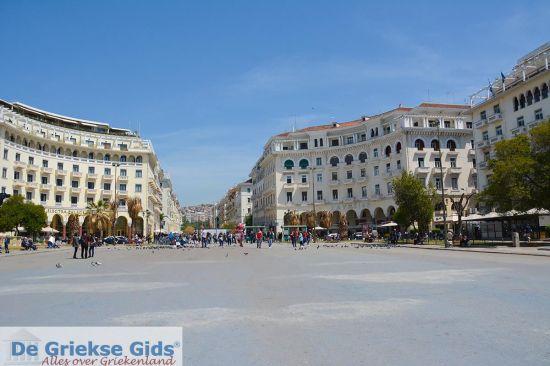 Aristotelis Plein Thessaloniki